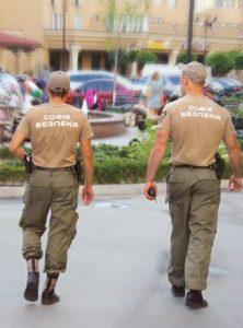 Охрана София- 6