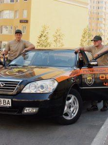 Охрана София- 7