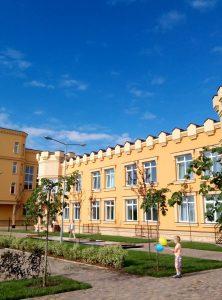 Школа сад София- 10