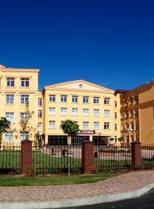 Школа сад София- 14