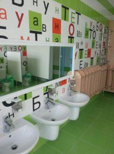 Школа сад София- 16