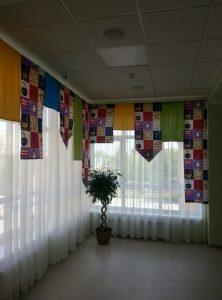 Школа сад София- 17