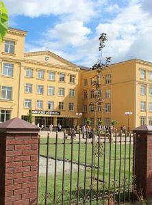 Школа сад София- 2