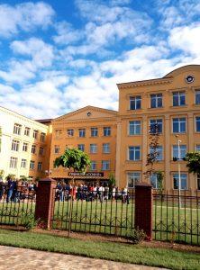 Школа сад София- 7